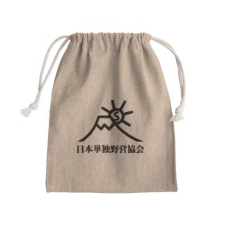 日本単独野営協会オリジナルグッズの日本単独野営協会オリジナル巾着 Kinchaku