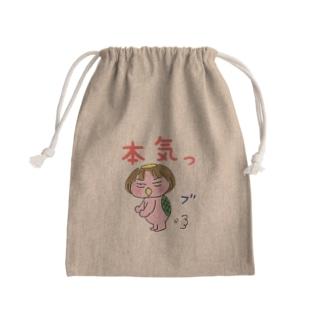 ピンクのかっぱちゃん/本気(テキスト文字) Kinchaku