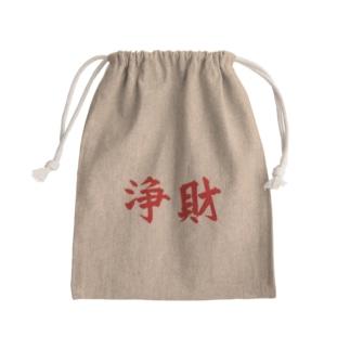 浄財(赤) Kinchaku