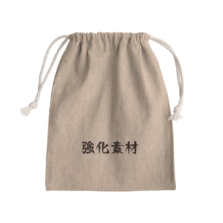 字-JI-/強化素材 Kinchaku