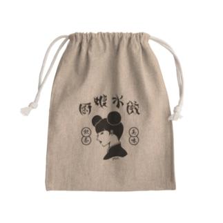 厨娘水餃(美味・飲茶) Kinchaku