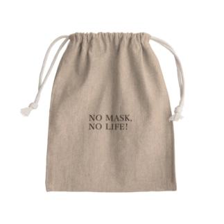 NO MASK, NO LIFE. マスク入れ専用 布巾着 Kinchaku
