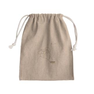 with you Mini Drawstring Bag