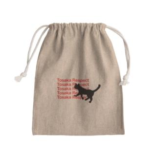 歩き猫 黒猫 ロゴ侵入 Kinchaku