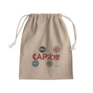 CAP定理 Kinchaku