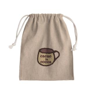 cacao in cocoa Mini Drawstring Bag