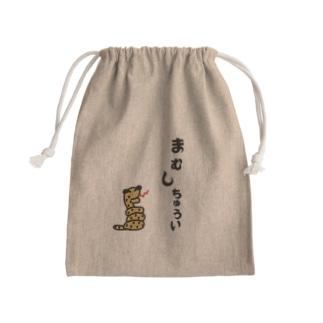 まむしちゅうい Mini Drawstring Bag