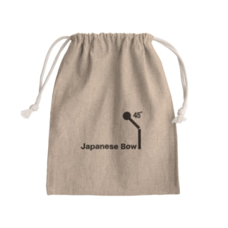 bow=おじぎ/ブラック Kinchaku