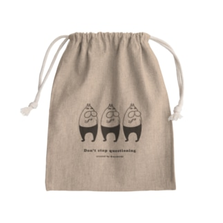 ねこタイツの疑いのまなざし ブラック Mini Drawstring Bag
