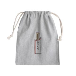 割り箸ポケット (おてもと) Kinchaku