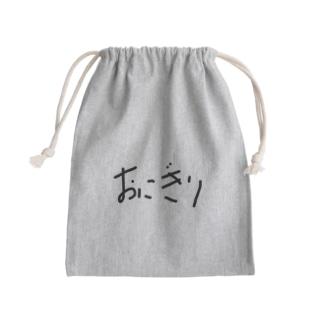 「おにぎり」の文字 Kinchaku
