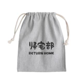 帰宅部 Kinchaku