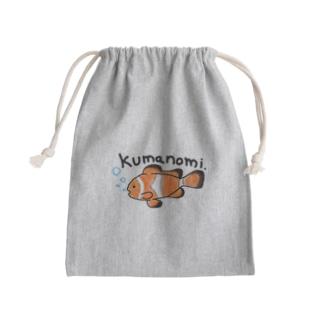 ぼーっとくまのみ巾着 Kinchaku