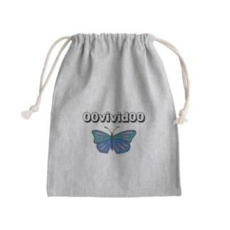 蝶々 巾着 Kinchaku