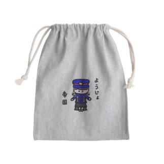 ようじょ帝国ミニキャラシリーズ Kinchaku
