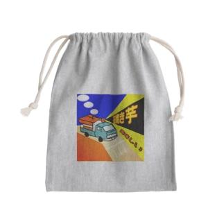 焼き芋屋の車の広告 Kinchaku