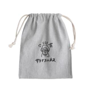 蒸瞑想グッズ_typeA Kinchaku