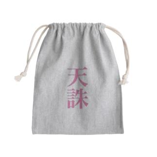 天誅_191124 Kinchaku