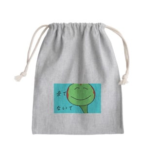 ウミガメアカミミガメ~捨てないで(レトロ風)~ Kinchaku