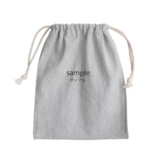sample-サンプル Kinchaku