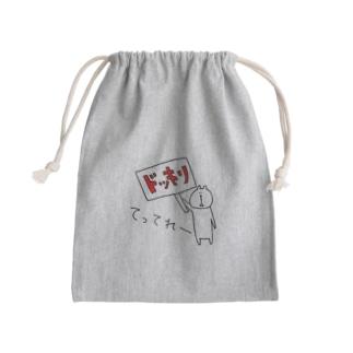 てってれー! Mini Drawstring Bag