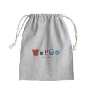 どんどんキッズ*デザインroomの忘れ物ない?*Boy Mini Drawstring Bag