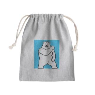 マッスル白熊💪 Kinchaku
