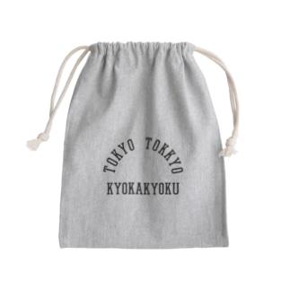 TOKYO TOKKYO KYOKAKYOKU (東京特許許可局) Kinchaku