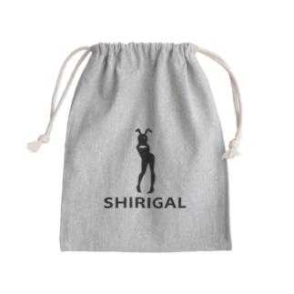 SHIRIGAL(通常ロゴシリーズ) Kinchaku