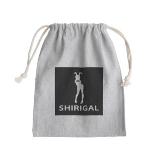 SHIRIGAL(黒ボックスロゴシリーズ) Kinchaku