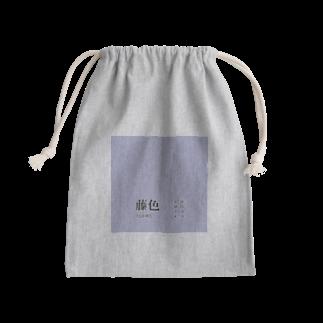 斜め上支店の和色コレクション:藤色(ふじいろ) Kinchaku