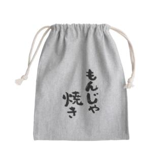 もんじゃ焼き(黒) Kinchaku