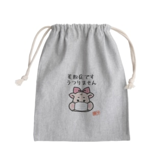 豚汁娘うー花粉症2 Kinchaku