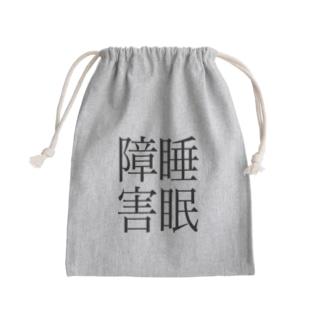 睡眠障害 ゲシュタルト崩壊 NAMACOLOVE Kinchaku