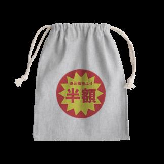 KUSUKUSU-COMPANYの半額 Kinchaku