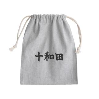 十和田ver1 Kinchaku