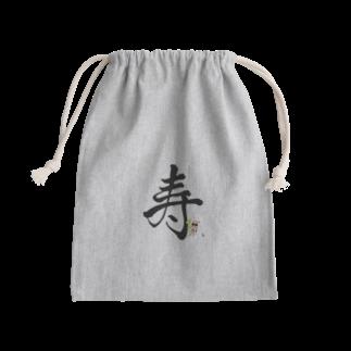 寿くん→の寿 Kinchaku