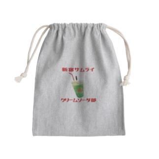 新宿SAMURAIクリームソーダ部 Kinchaku