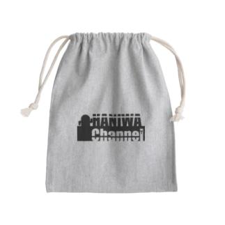 ハニワ公式ロゴマークグッズ Kinchaku