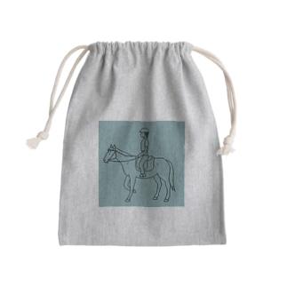 馬のいる日常 Kinchaku