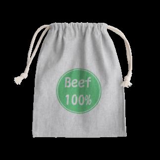 アメリカンベースのビーフ100% Kinchaku