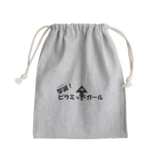 撃滅!ピラミッドガール Kinchaku