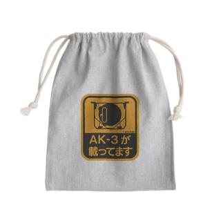AK-3が載ってます Kinchaku