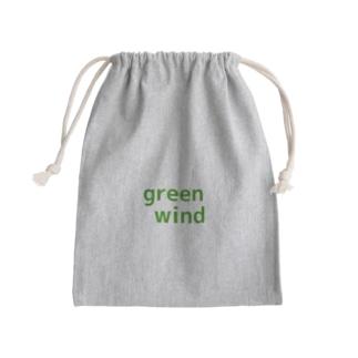 green wind Kinchaku