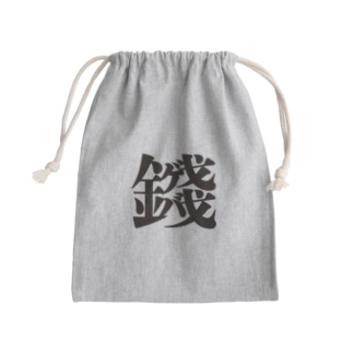 銭ゲバロゴ Kinchaku