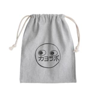 カヨラボくん Kinchaku