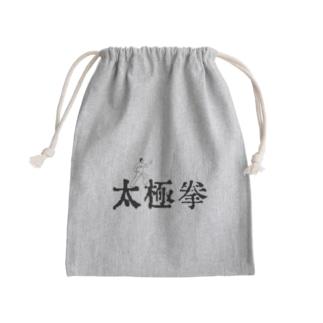 太極拳 Kinchaku