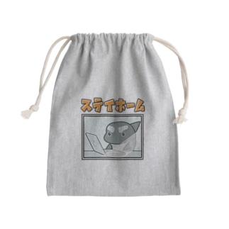 茶番亭かわし屋のステイホーム #シャチくん  Kinchaku