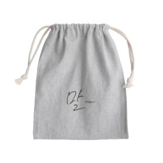 maru オリジナルロゴ巾着袋 Kinchaku