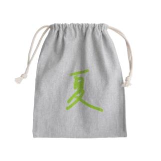 夏 Kinchaku